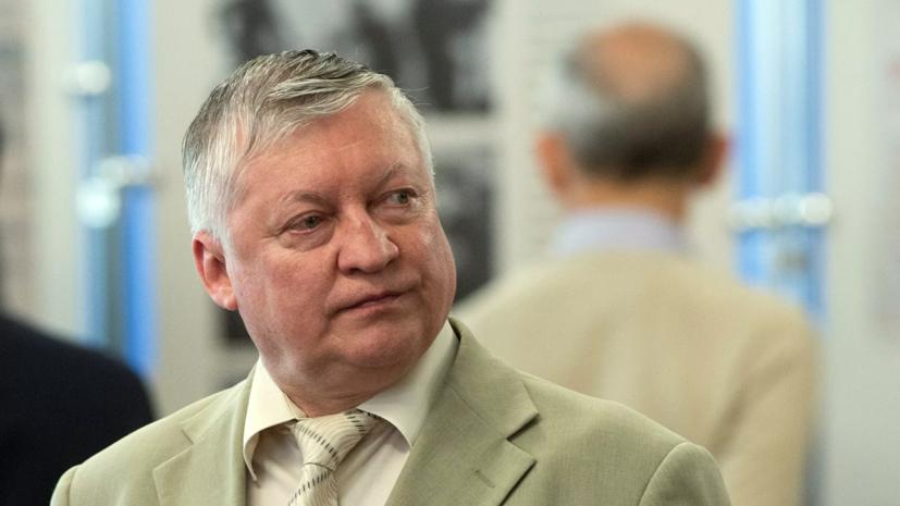 Анатолий Карпов прокомментировал иск экс-чемпионки мира Ноны Гаприндашвили к Netflix