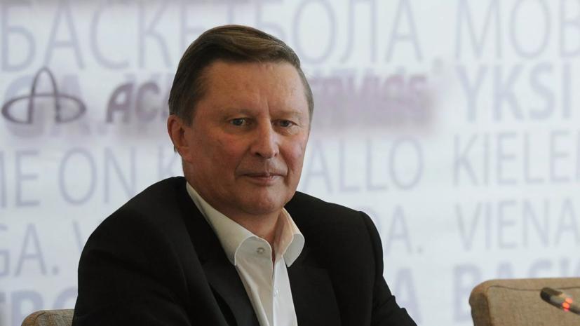 Сергей Иванов назвалвыход «Жальгириса» из Единой лиги ВТБ политическим решением
