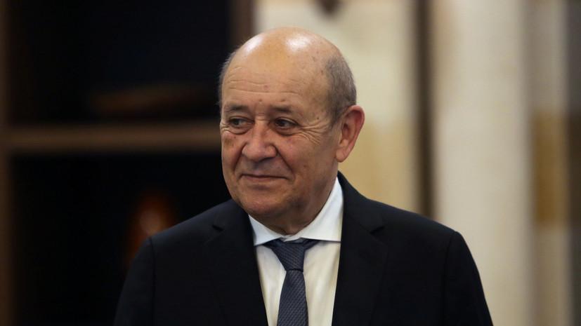 Франция отзывает послов из США и Австралии из-за альянса AUKUS