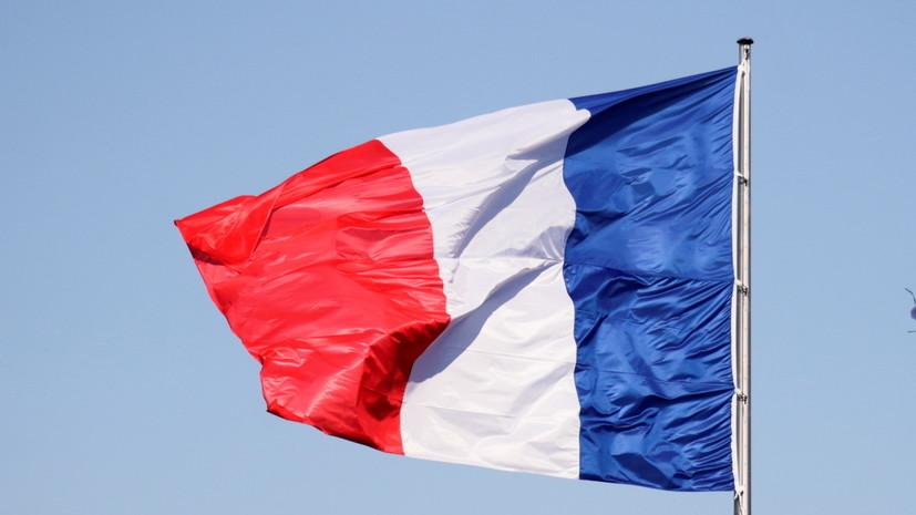 В США заявили о поддержке контакта с Францией после решения об отзыве посла