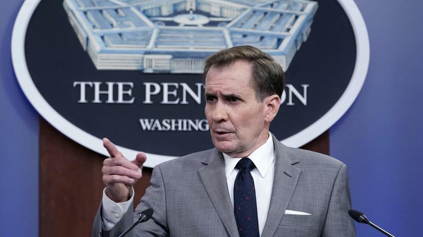 В Пентагоне обсудили возможность расширения военного присутствия в Австралии
