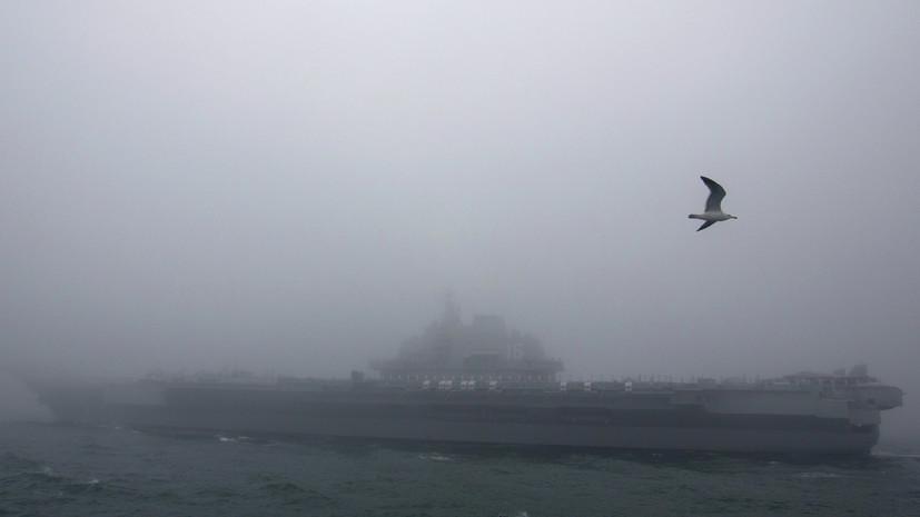 В КНР объявили о проведении учений в районе Тайваньского пролива