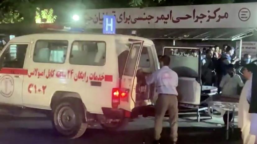 TOLOnews: два человека пострадали в результате взрыва в Кабуле