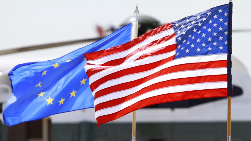 Политолог Брутер высказался о призыве ФРГ к ЕС стать более независимым от США в военном плане