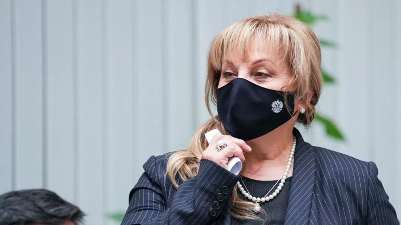 Памфилова проголосовала на выборах в Госдуму