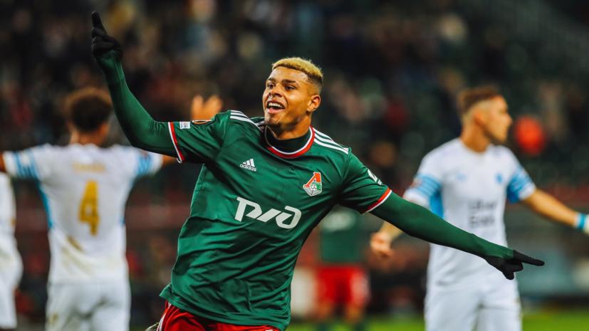 Анджорин рассказал, что атмосфера стадиона «Локомотива» напоминает Англию