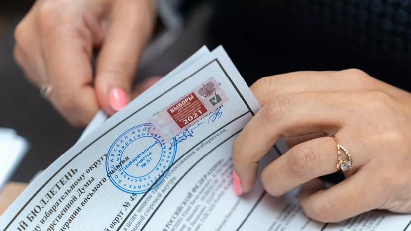 В ЦИК сообщили о получении обращений с жалобами на принуждение к голосованию