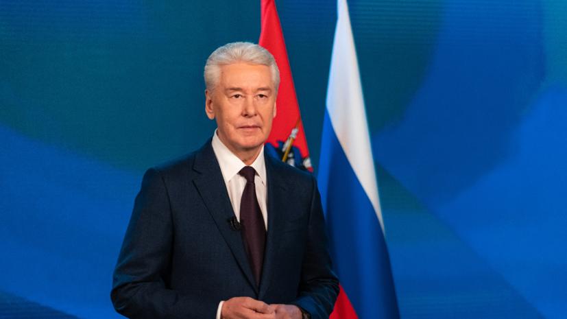 Собянин проголосовал онлайн на выборах в Госдуму