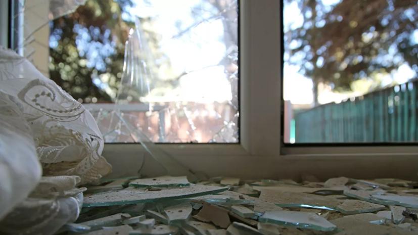 В ДНР обвинили ВСУ в обстреле села