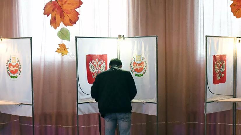 Глава ЦИК России сообщила о регионах с минимальной явкой на выборы