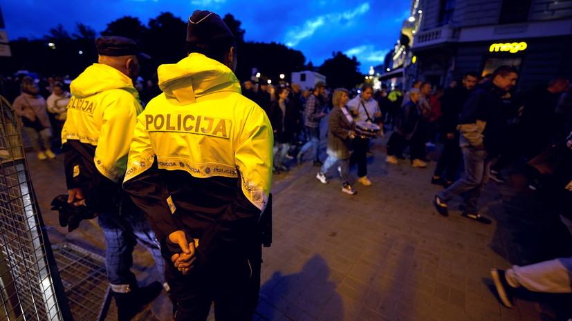 В Риге прошла акция протеста против карантинных ограничений