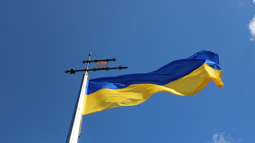 На Украине предложили ряд действий на случай прекращения транзита газа