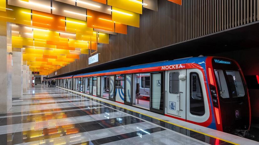 В Москве состоялся технический пуск южного участка Большой кольцевой линии метро