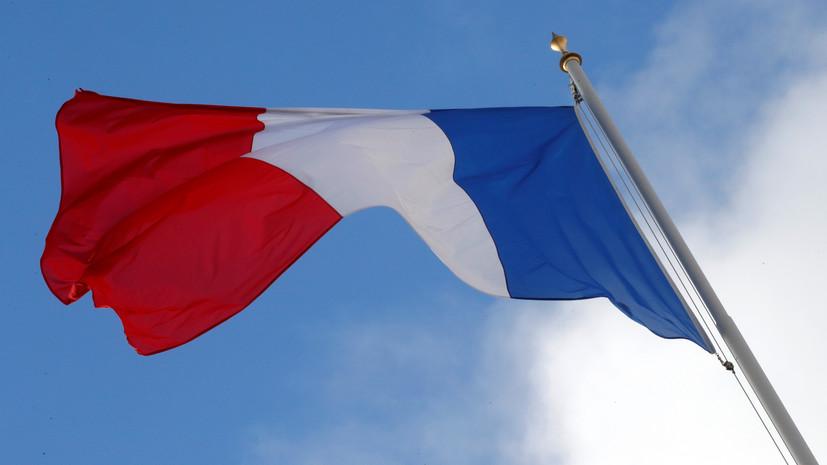 В МИД Франциизаявили о подрыве Австралией доверия Европы