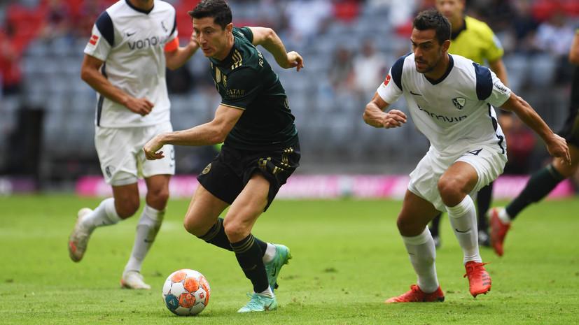 «Бавария» забила семь безответных мячей«Бохуму» в Бундеслиге