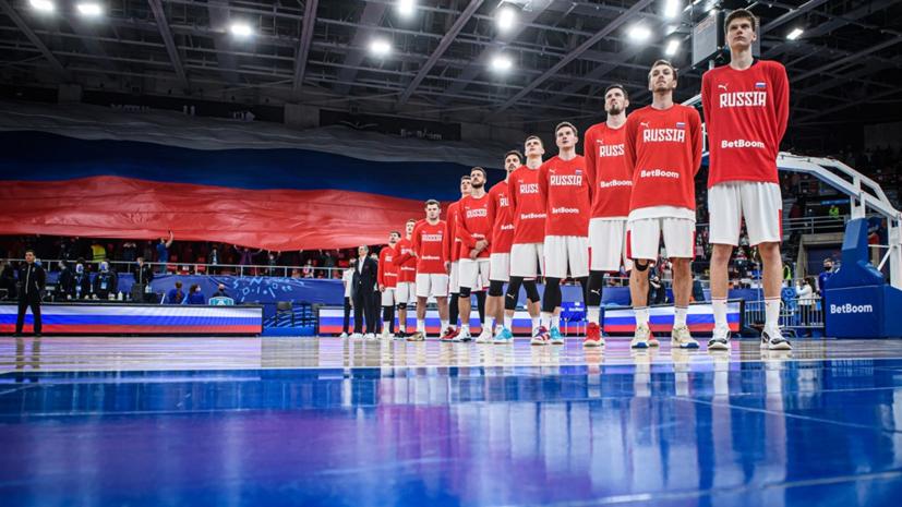 Кириленко рассказал, когда назначат нового тренера сборной России по баскетболу