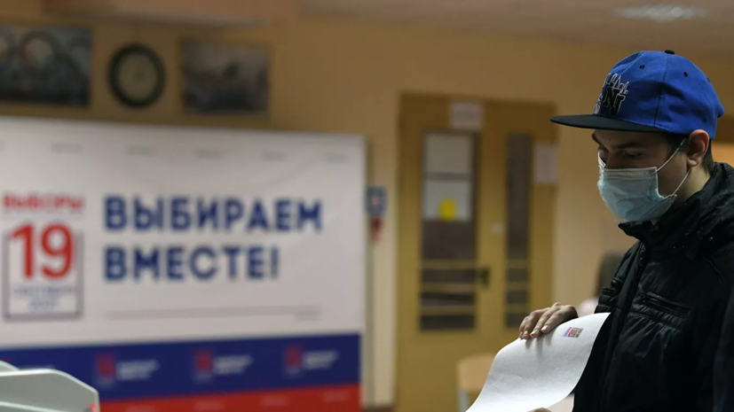 Явка на выборы в Свердловской области на 20:00 18 сентября составила 32,34%