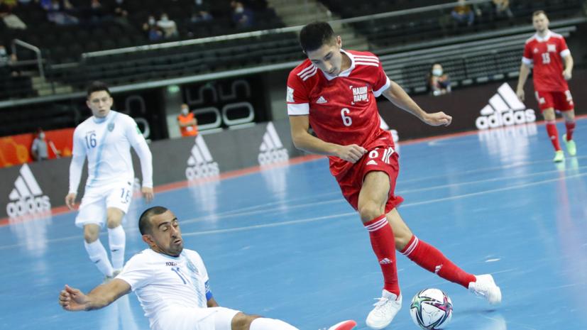 Губерниев ожидает, что сборная России попадёт в финал ЧМ по мини-футболу
