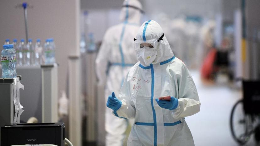 В России за сутки выявлено 20 174 случая коронавируса