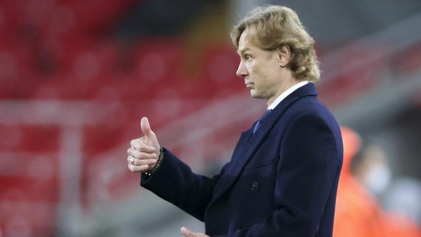 Карпин заявил, что не имеет права вмешиваться в тренировочный процесс клубов
