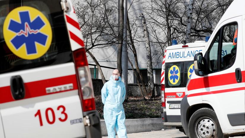 На Украине выявили 3983 случая коронавируса за сутки