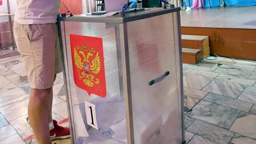 На Украине открылось четыре участка для голосования на выборах в Госдуму