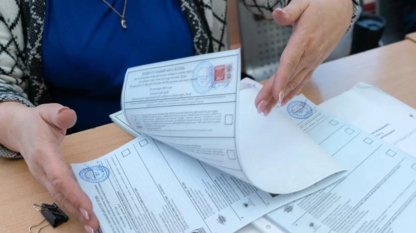 В ЦИК рассказали, когда станут известны первые итоги голосования на выборах в Госдуму