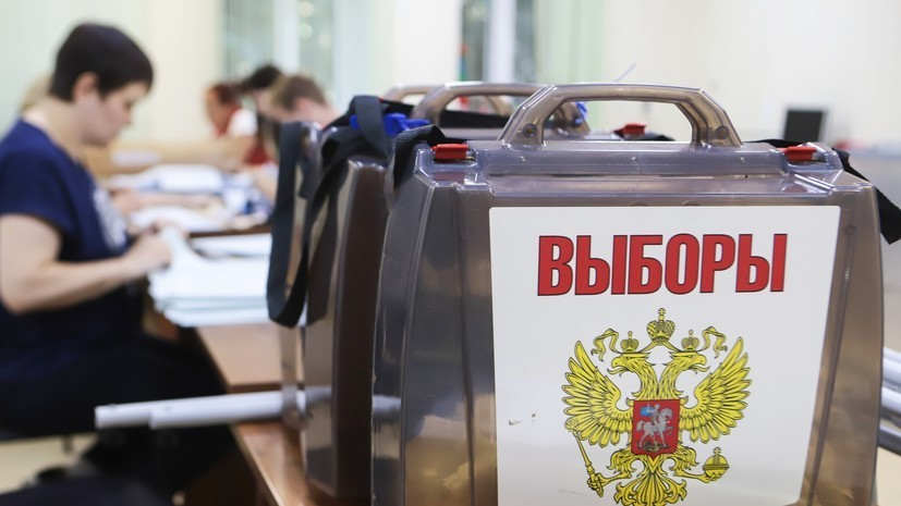 Явка на выборы в Госдуму составила 35,69% по состоянию на 10:00 мск 19 сентября
