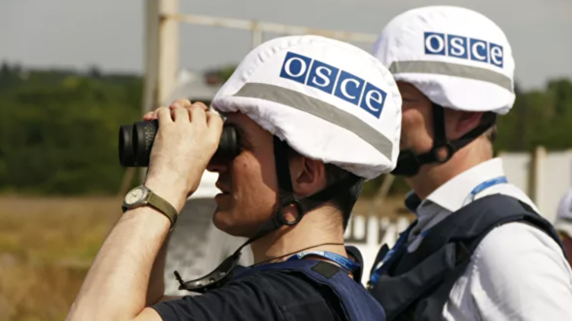 В ЛНР обвинили ВСУ в использовании РЭБ против БПЛА миссии ОБСЕ