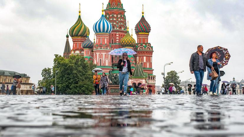 В Москву придут похолодание и сильные дожди с 20 сентября