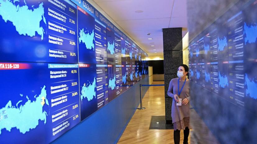 В Общественной палате рассказали о выявленных за два дня фейках о выборах в Госдуму