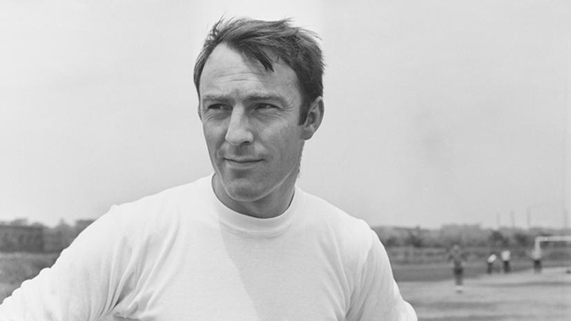 Умер чемпион мира по футболу 1966 года Гривз
