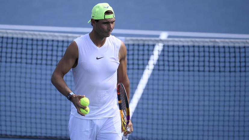 Надаль: теннис — это спорт постоянных поражений