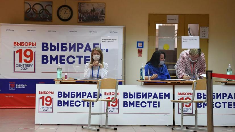 Памфилова высказалась о нарушениях на выборах в Петербурге