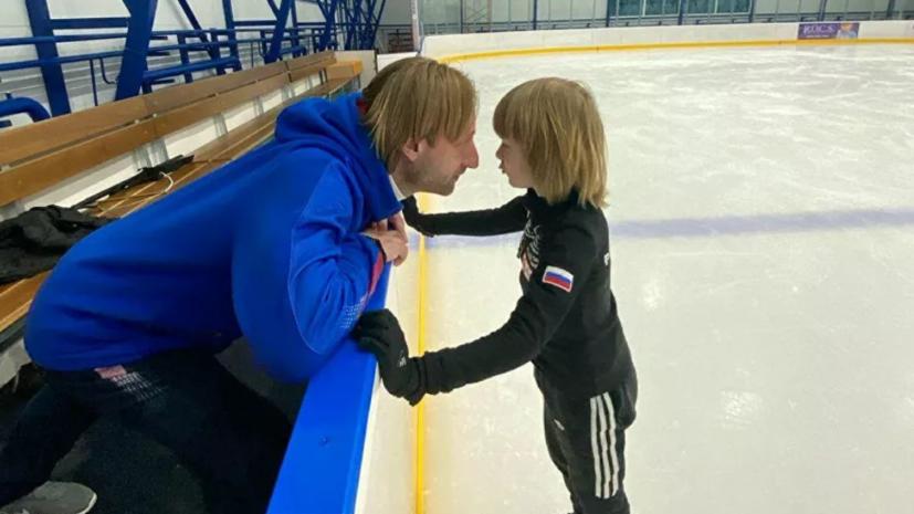 Сын Плющенко сломал руку на футболе