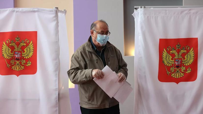 Глава ЦИК заявила, что более 7 тысяч бюллетеней на выборах в Госдуму признали недействительными