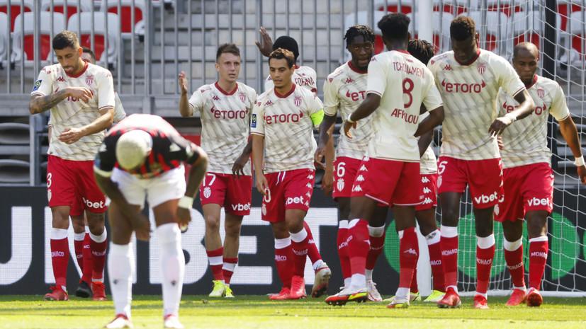Головин забил первый гол в сезоне за «Монако»
