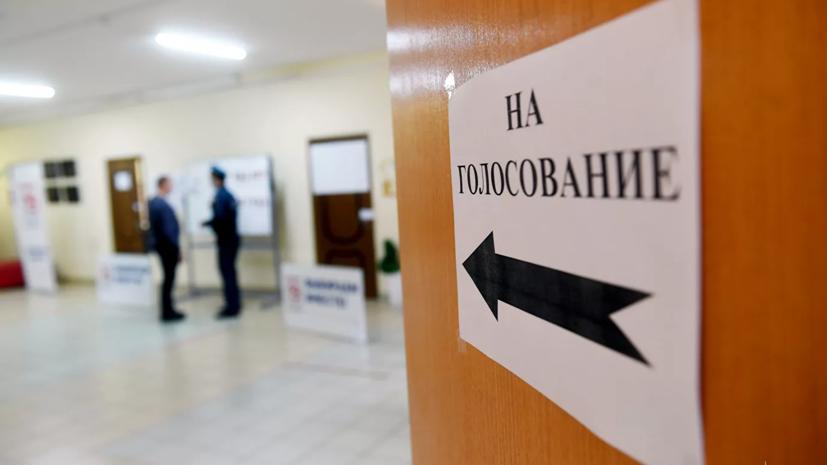 Явка на выборы в Госдуму по всей России к 14:50 мск достигла 40,49%