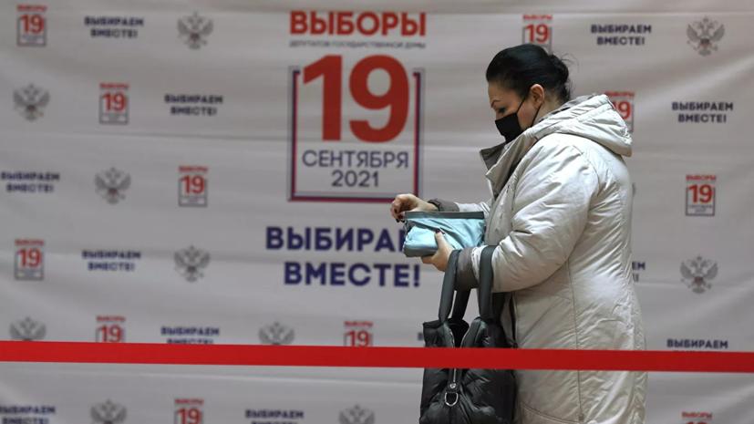Ставропольский избирком признал нарушения на участке в Пятигорске