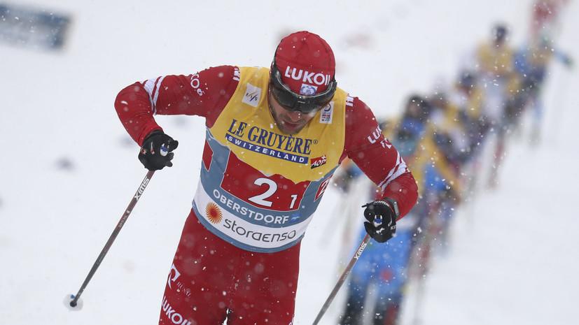 Червоткин выиграл золото чемпионата мира по лыжероллерам в масс-старте