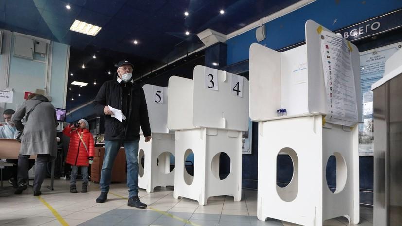 Явка на выборы в Госдуму в Москве превысила 34%
