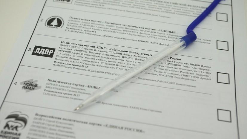 В Кемеровской области на выборах в Госдуму проголосовали более 57% жителей