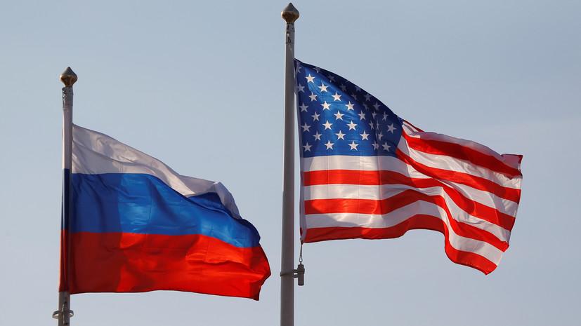 Антонов: диалог России и США по информационной безопасности даёт результаты