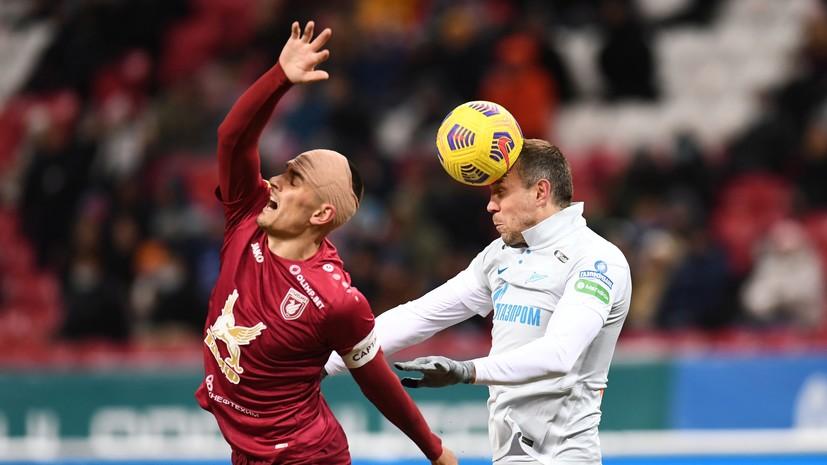 Важнее московского дерби: почему матч «Рубина» с «Зенитом» — больше чем борьба за лидерство РПЛ