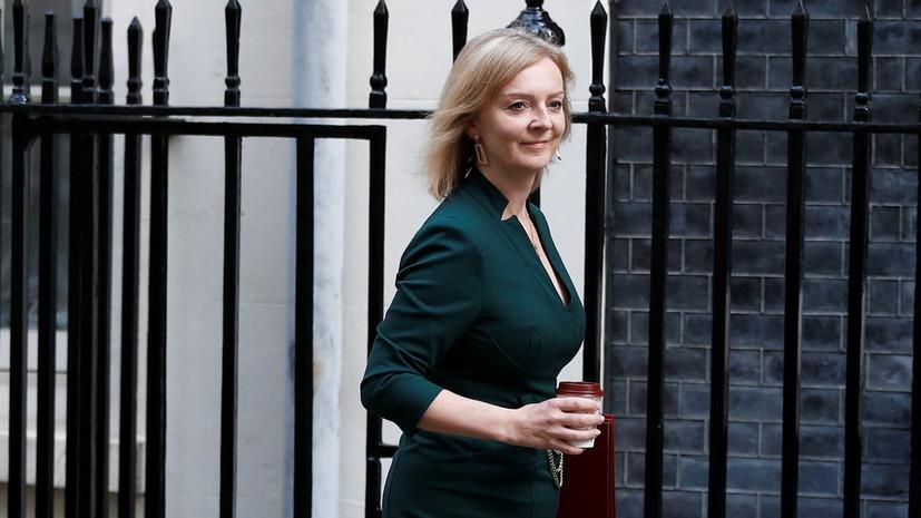Новый министр иностранных дел Британии Элизабет Трасс отправилась в США