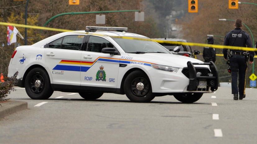 Один человек погиб и двое пострадали при стрельбе в Канаде