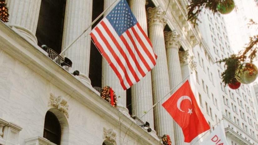 Главы генштабов США и Турции обсудили ситуацию в Афганистане