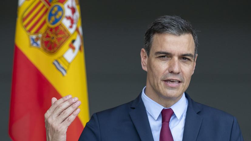 Премьер Испании отложил визит в США из-за извержения вулкана