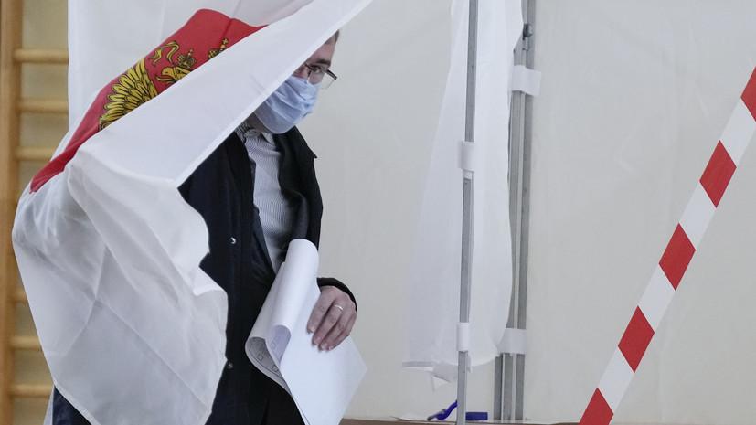 Памфилова заявила о признании недействительными 8539 бюллетеней на выборах