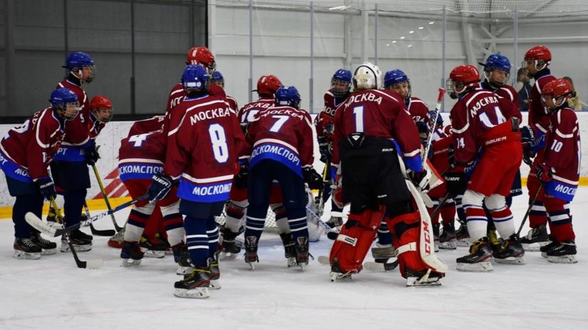 В ФХМ высказались о ситуации с нетрезвым арбитром на матче детских хоккейных команд